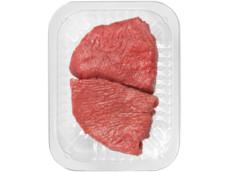 Biefstuk met kruiden 2 stuks product foto