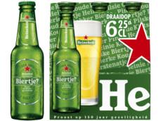Pilsner pak 6 flesjes 0.25 liter product foto