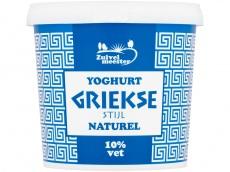 Yoghurt Griekse stijl naturel product foto