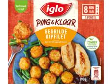 Kipfilet met rosti en sperziebonen product foto