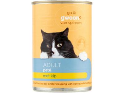 Adult pate met kip product foto